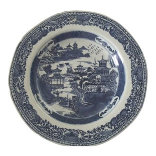 Antique Japanese Decorative Plate