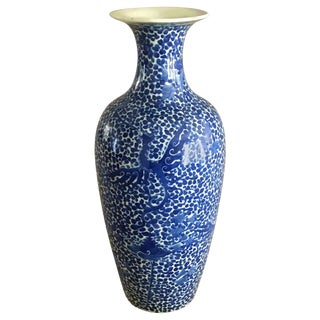 Chinese Qing Dynasty Blue and White Vase For Sale