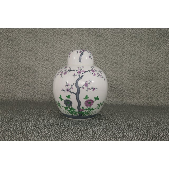 Light Gray Ceramic Ginger Jar with Lid - Image 11 of 11