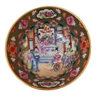 Chinese Famille Rose Style Bowl