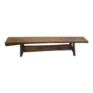 Primitive Wood Bench Coffee Table