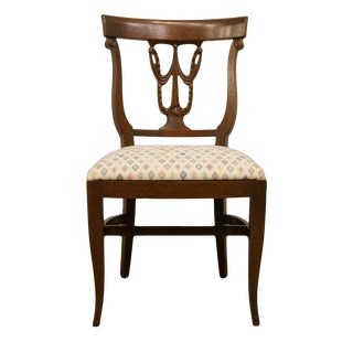 Late 20th Century Federal Style Mahogany Dining Side Chair For Sale
