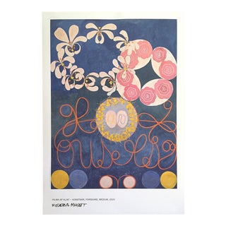 "Hilma Af Klint Swedish Abstract Lithograph Print Moderna Museet Exhibition Poster "" the Ten Largest Childhood No.1 Group IV "" 1907 For Sale"