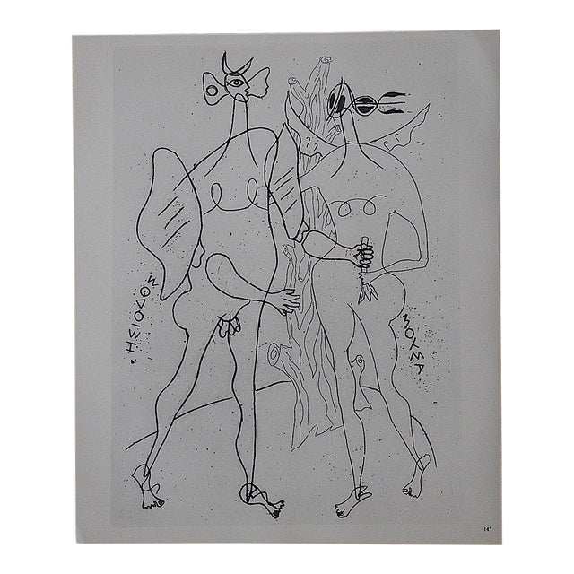 Mid 20th C. Modern Lithograph-Georges Braque - Image 1 of 3
