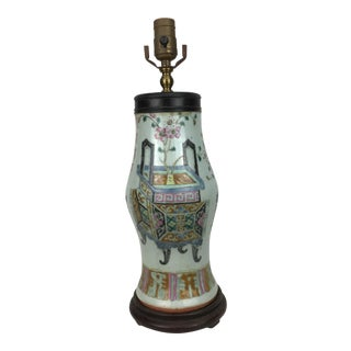 Famille Rose Vintage Table Lamp