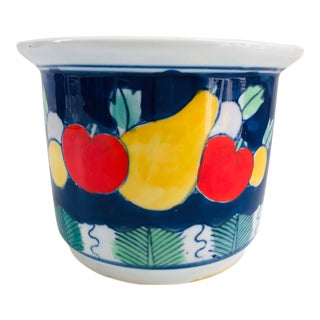 Late 20th Century Colorful Cobalt Blue & Fruit Planter Cachepot For Sale
