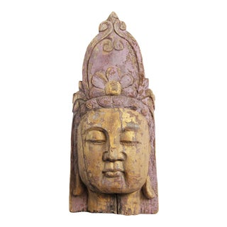 Vintage Wood Quan Yin Head For Sale