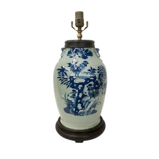 Vintage Celedon Blue & White Roosters Design Table Lamp For Sale