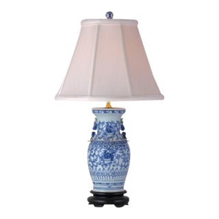 Blue and White Porcelain Vase Lamp For Sale