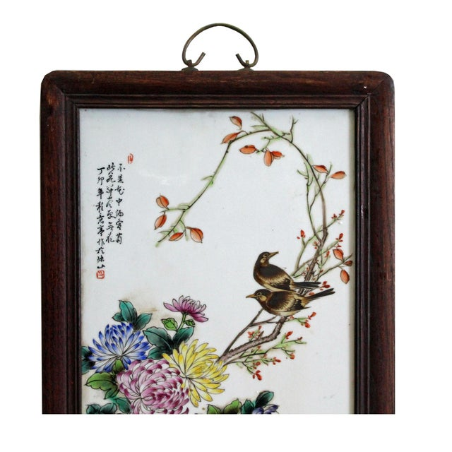 Chinese Rectangular Rosewood Porcelain Flower Birds Scenery Wall Plaque For Sale In San Francisco - Image 6 of 8