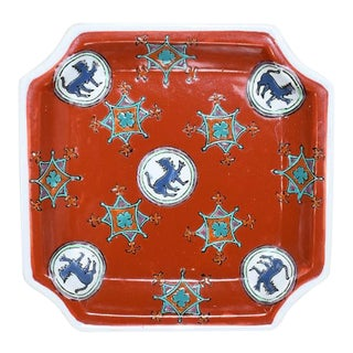 Chinoiserie Hexagonal Red Glazed Decorative Trinket Dish With Foo Dogs For Sale