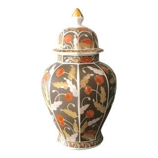 Enameled Gilded Floral Porcelain Ginger Jar