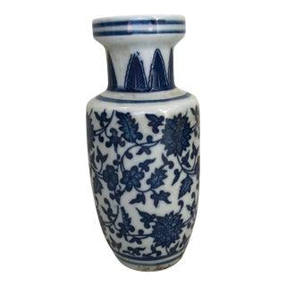 Chinoiserie Miniature Blue & White Porcelain Vase For Sale