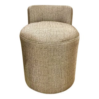 Modern Drexel Heritage Cora Vanity Ottoman For Sale