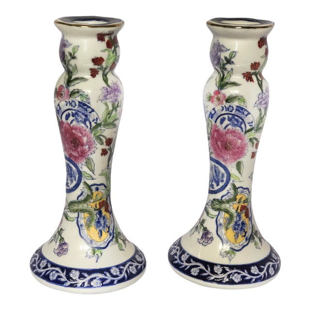 1980s Chinese Porcelain Candle Holders - a Pair For Sale
