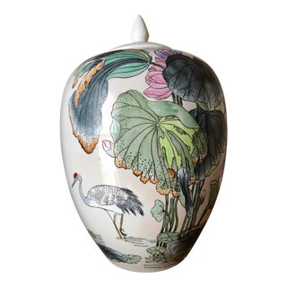 Ginger Jar With Water Lillies & Cranes