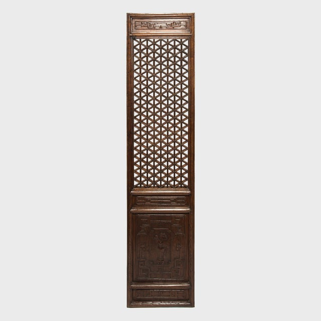 Mid 19th Century Set of 19th Century Chinese Four Treasure Lattice Panels For Sale - Image 5 of 12