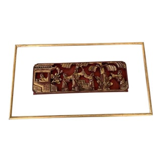 Antique Chinese Red and Gilt Qing Dynasty Wall Plaque Framed on Gilded Edge Lucite. For Sale