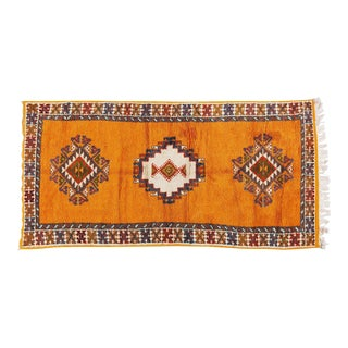 Handwoven Berber Moroccan Organic Wool and Natural Dye Mustard Rug For Sale