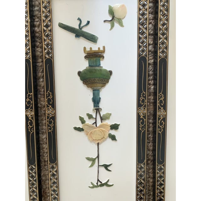 Early 20th Century Asian Wall Panels - Set of 4 For Sale - Image 4 of 13