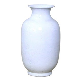 Sarried Ltd White Ceramic Vase