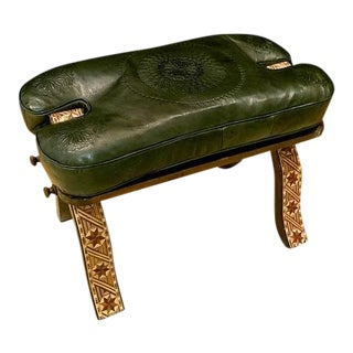 Modern Moroccan Camel Saddle Stool For Sale