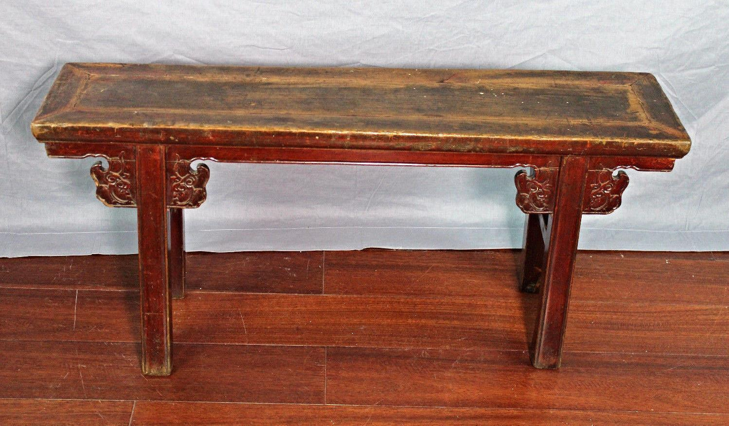 Antique Qing Chinese Altar Table   Image 7 Of 7