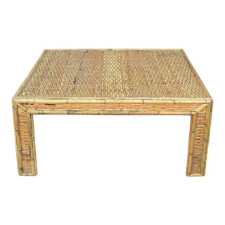 Mid-Century Minimalist Woven Bamboo Rattan Square Coffee Table For Sale