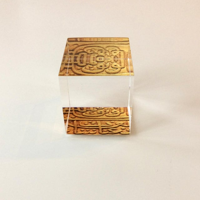 DWM   MALOOS DWM   MALOOS Rectangular Lucite Paperweight For Sale - Image 4 of 6