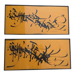Vintage Abstract Modern Art Calligraphy Prints - A PAIR For Sale