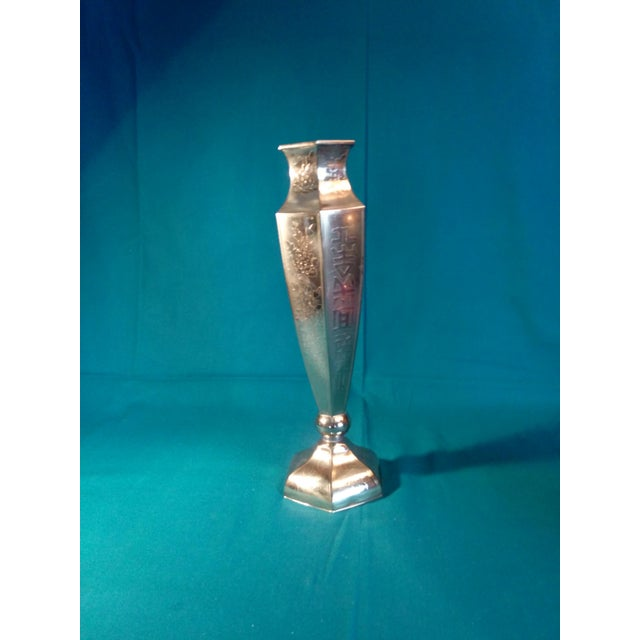 Inscribed Tall Silver Pedestal Vase For Sale - Image 5 of 8