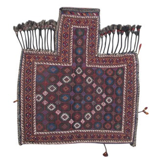 Persian Afshar Mixed Technique Saltbag For Sale