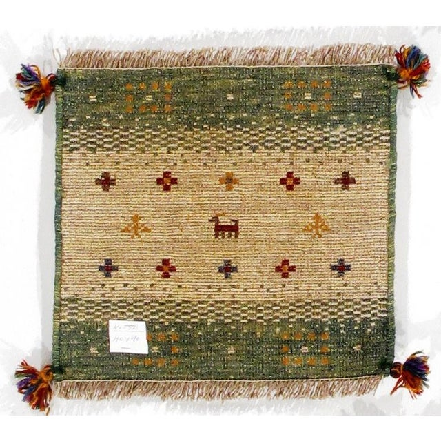 Persian Gabbeh Scatter Rug. Hand-knotted. Hand-Spun Wool Natural Dyed Fine lamb's wool.