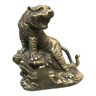 Chinese Bronze Lucky Charm Tiger For Sale