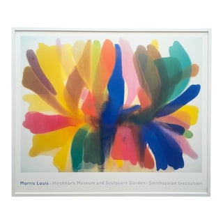 "Morris Louis Rare Vintage 1989 Xtra Lrg Abstract Expressionist Lithograph Print Framed Poster "" Point of Tranquility "" 1959 For Sale"