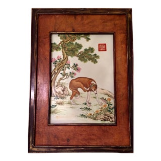 Chinese Hand-Painted Emperor's Qianlong Hound Dog Porcelain Plaque For Sale