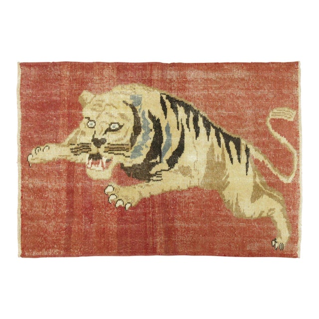 Vintage Turkish Tiger Rug , 2'6'' X 3'9'' For Sale