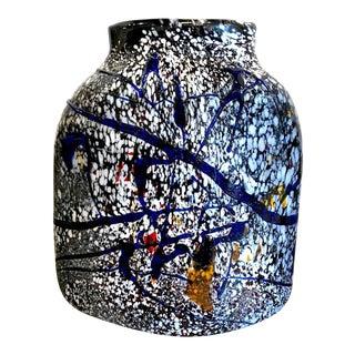 Mid-Century Brutalist Art Glass Vase