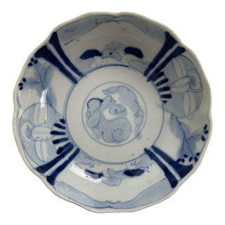Blue and White Imari Bowl For Sale