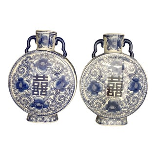 Blue & White Jars, Pair For Sale