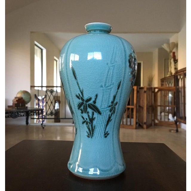 Korean Celadon 'Four Seasons' Mae Byeong Vase Signed by Ko Chung - Image 2 of 11