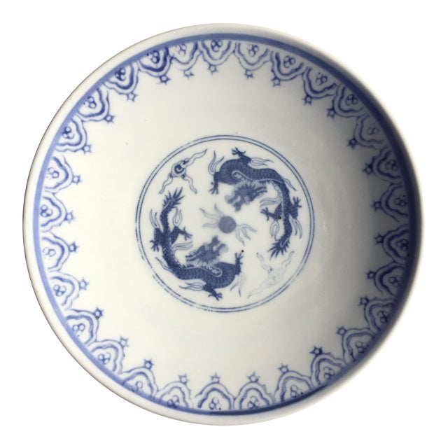 Blue and White Chinoiserie Porcelain Plate - Image 1 of 5