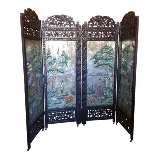 Antique Four-Panel Rosewood Reverse Painted Chinese Screen
