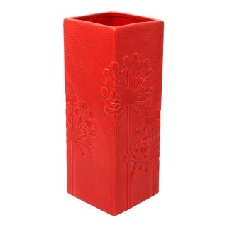 Global Views Contemporary Square Red Embossed Vase For Sale