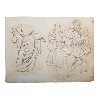 18th Century Japanese Wood Block Printing Proof of Feudal Lord For Sale