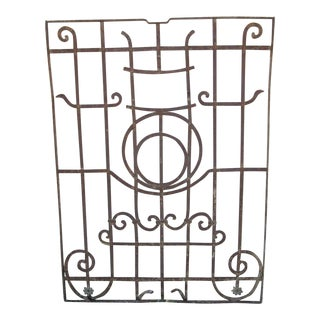 Antique Victorian Iron Gate or Garden Fence Element For Sale
