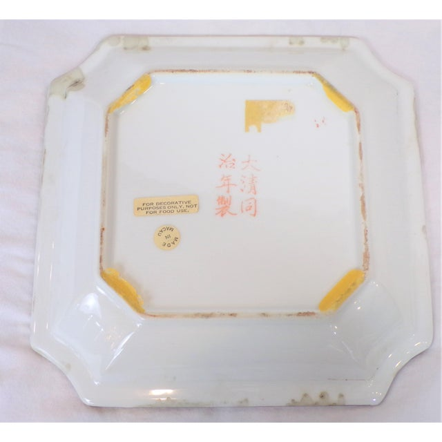 Blush Chinese Export Porcelain Decorative Blush and Caledon Catchall Dish For Sale - Image 8 of 9