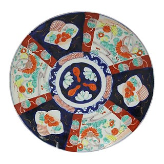 Antique Japanese Porcelain Charger For Sale