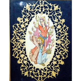 19th Century Antique Persian Miniature Painting Preview
