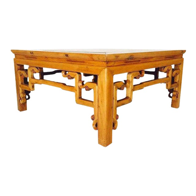 Vintage 1940s Tibetan/Chinese Elm Coffee Table For Sale